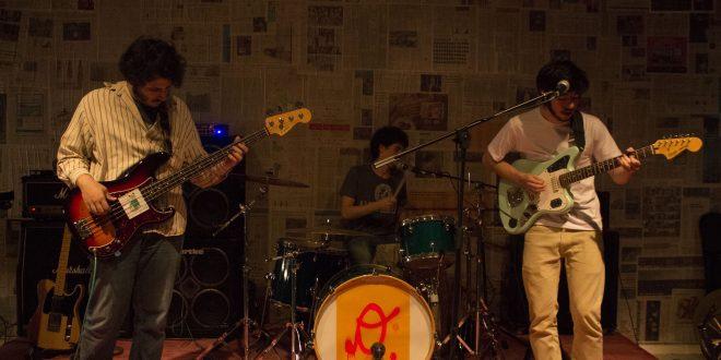 EP da banda Vladvostock sairá pelos selos Banana Records e Cosmoplano Records
