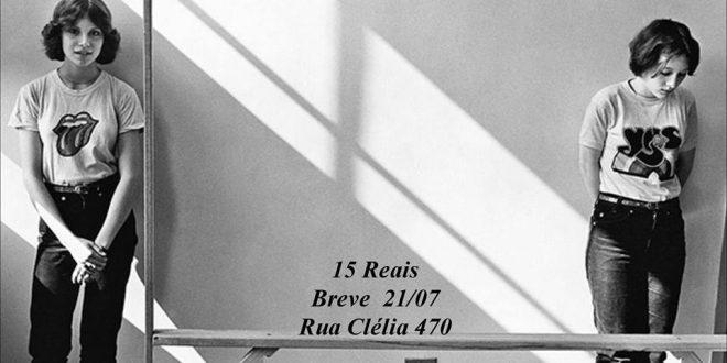 Projeto solo de Rubens Adati divulga single de primeiro disco