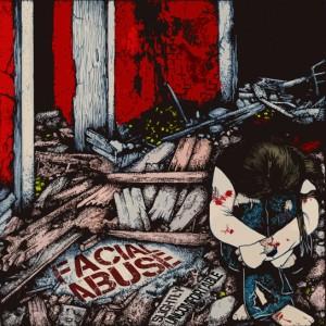 """Capa do primeiro disco da banda, """"Slightly Uncomfortable""""."""